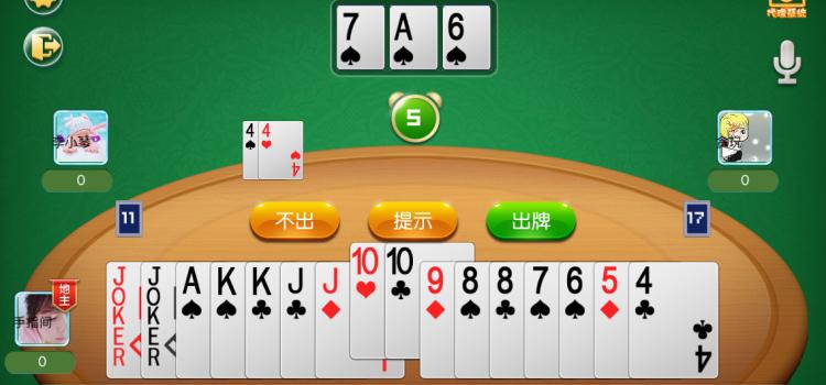 网狐棋牌游戏服务器实现回放功能