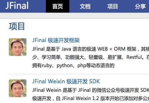 JFINAL 的 SqlServerDialect 处理 WITH AS 语句分页问题