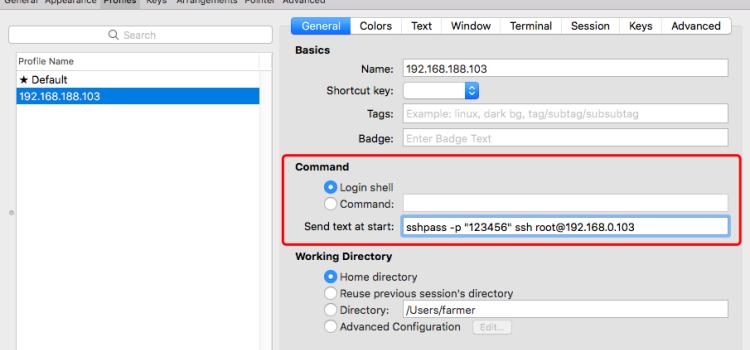 MAC使用iTerm2+sshpass便捷登录远程服务器